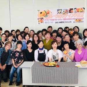 終了しました!フルーツカッティング講座in沖縄@フルーツカッティングラボ