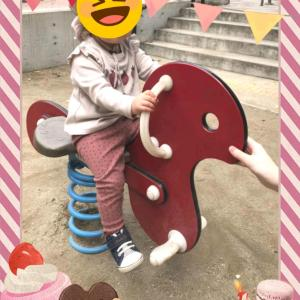 1歳娘☆保育園に行き始めてから意外な効果と射手座大好きとミッフィーと福岡