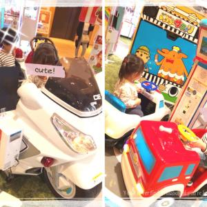 知的障害4歳息子と2歳娘の発達具合とコンビニに走った付録雑誌と限定ミッフィー