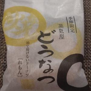 福岡新グルメとナイキ子供服ミキハウスミッフィーなどが安い!