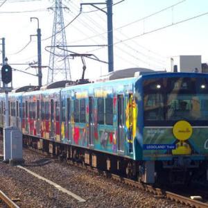 2019.11.17 鉄道貨物フェスティバルin名古屋