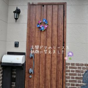 【玄関ドアのしつらえ】7月は朝顔のリース