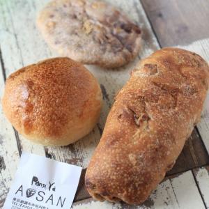 仙川のパン屋さん「AOSAN」