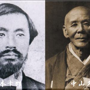 中山久蔵と松本十郎 (旧島松駅逓所) 2