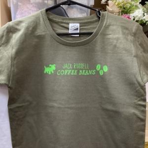 犬のコーヒー豆と猫のコーヒー豆 (架空)