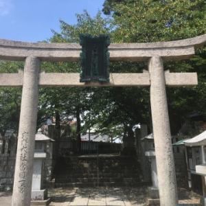 ありがとう 石神さん  玉前神社に行って来ました。
