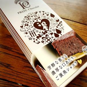 感動のチョコレートケーキ