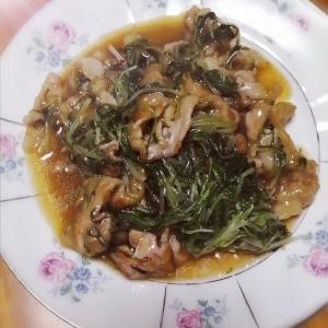 ☆水菜と豚肉の炒め物☆