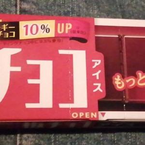 ☆楽天スーパーセール【今、入手困難な板チョコアイス】☆