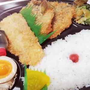 ☆地魚フライ弁当☆