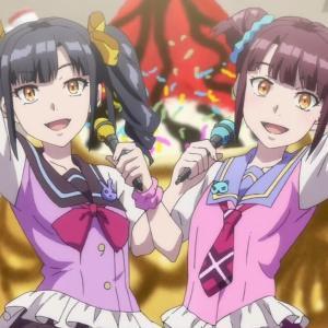 【神田川JET GIRLS】第5話 感想 タイガー!ファイヤー!サイバー!ファイバー!ダイバー!バイバー!ジャージャー!