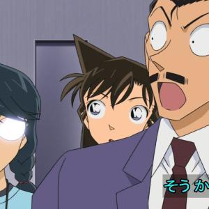 【名探偵コナン】第963話…役割を奪われたコナンくん(感想)