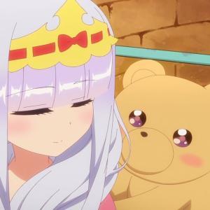 【魔王城でおやすみ】第3話 感想 私の体を触ってほしい