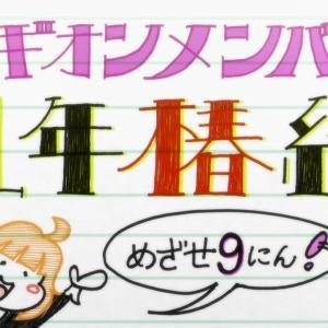 【アサルトリリィ BOUQUET】第4話 感想 9人組を作ろう!