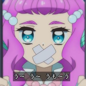 【トロピカル~ジュ!プリキュア】第16話 感想 早く人間になりたーーーい【トロプリ】
