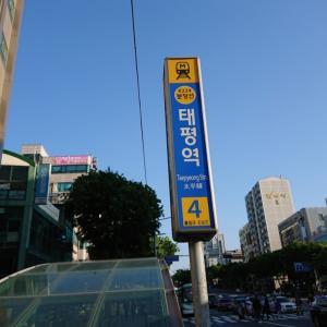 韓国こんなところに日本人?一体私はどこにいるのか(笑)♪