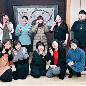 【開運新年会☆2020】ありがとうございました