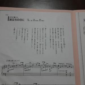卒業式での演奏♪