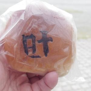 ポテトチップパン