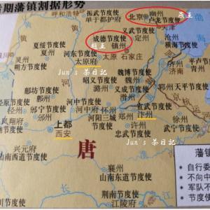 『趙州真際禅師行状』4厥後因河北燕王領兵收鎮府、既到界上。