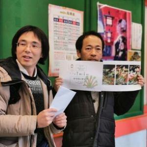 1月26日大宮氷川神社ツアーご報告1