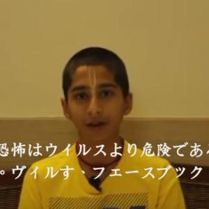 【動画】インド神童アナンド君予言4月22日