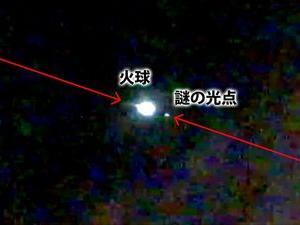 7月2日深夜の大火球をUFOが爆破する動画