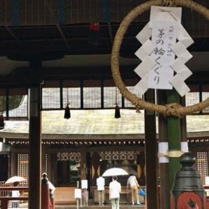 7月の氷川神社ツアー◆ハートをほぐしてオーラを整えよう◆