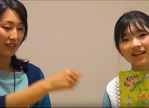 【動画】 妖精を見る中一女子ひむかさん