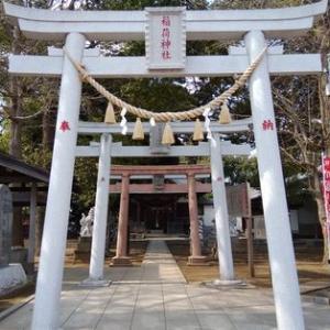 5月29日(土)初富稲荷神社開運ツアー&占い大会のご案内