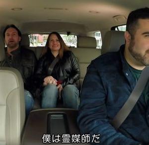 「占いタクシー あなたの人生占います」
