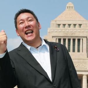【動画】『NHKをぶっ壊す!』立花孝志さんの数秘鑑定