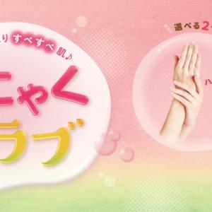 3月シフト☆