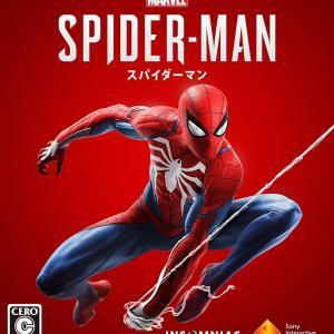 Marvel's Spider-Manをプレイして思うこと