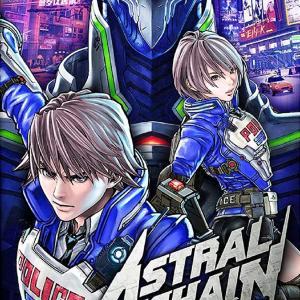 ゲームプレイログ#1 アストラルチェイン