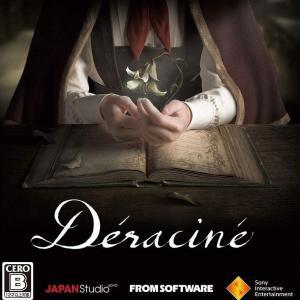 Déracinéをプレイして思うこと