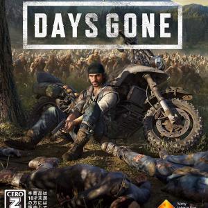 Days Gone をプレイして思うこと