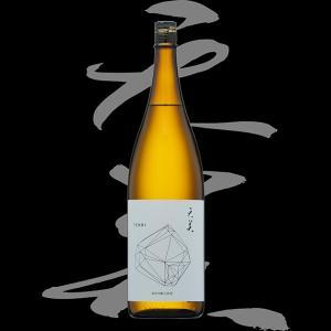 天美(てんび)「純米吟醸」生原酒