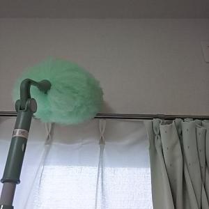 【掃除】カーテンレールはさらっと拭き掃除