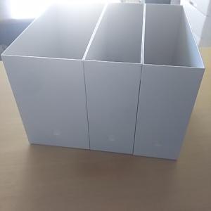 【無印良品】ファイルボックスで食器棚収納の見直し