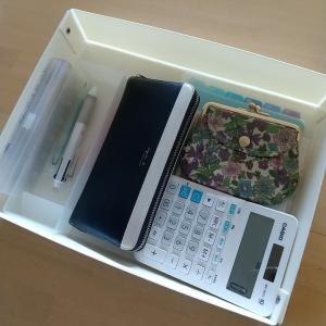家計簿とお財布の整理