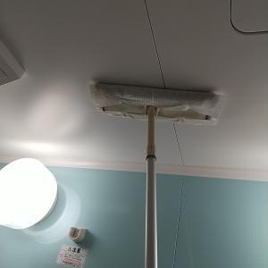 【掃除】浴室天井と壁を拭く
