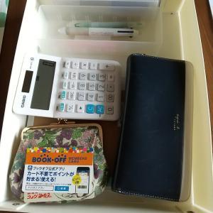 財布と家計簿ボックスの整理