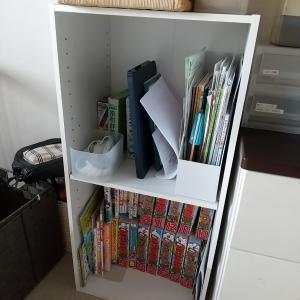 【整理】【収納】子どもの学用品棚の整理