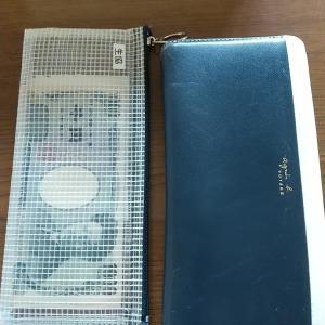 お財布と携帯のお手入れと整理