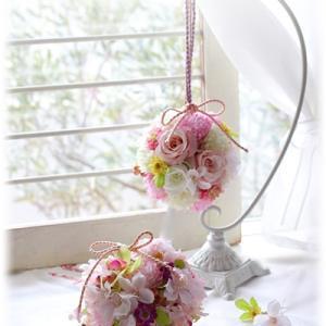 コロ~ン ♪  桜ボールブーケ     ~kanon~