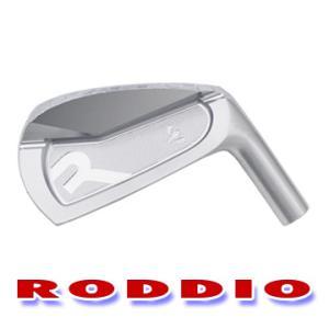もはや芸術品! Roddio CC Forged