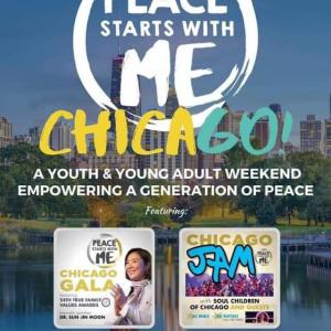 PEACE STARTS WITH ME CHICAGO!(10月18-20日、シカゴ)