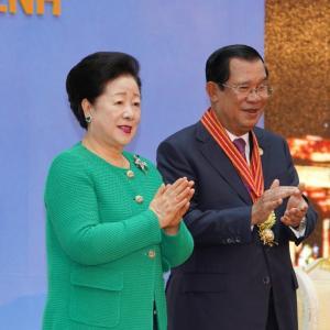 #アジアサミット、カンボジア大会#韓鶴子総裁演説