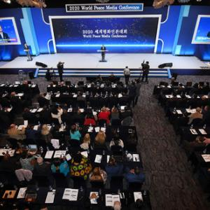 【韓国ニュース検索】世界言論人大会(02/02、ロッテホテル)